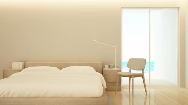 Спальня и гостиная с видом на бассейн