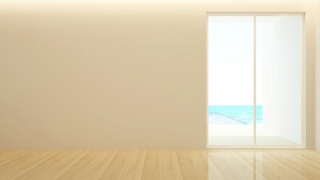 空の部屋と海の景色