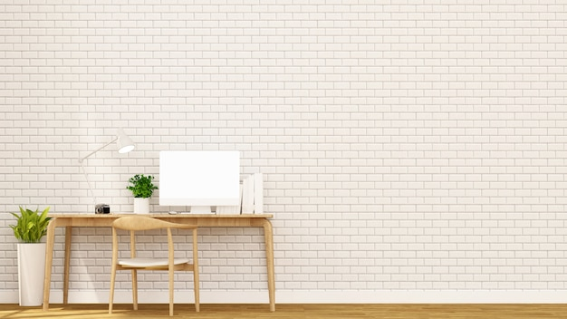 Рабочее место и белая кирпичная стена украшают.