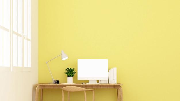 Рабочее место и желтые стены украшают.