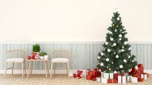 クリスマスツリーとギフトボックスのあるリビングエリア