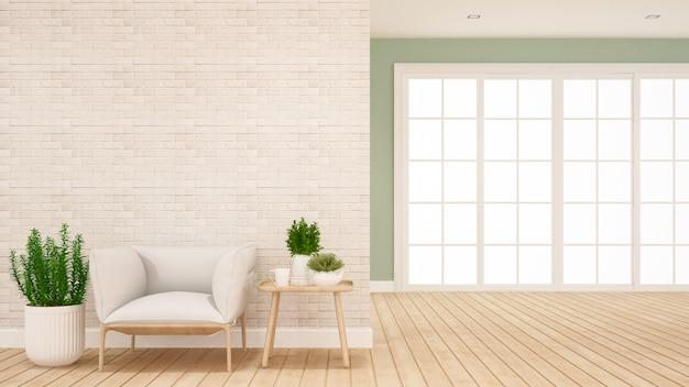 アパートやホームの居間やホールの面積 - アートワークのインテリアデザイン