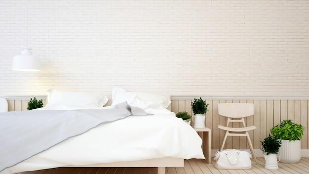 アパートまたはホテルの寝室および居間のれんが造りの壁