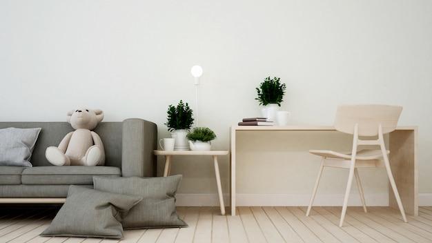 家またはアパートの居間または子供部屋