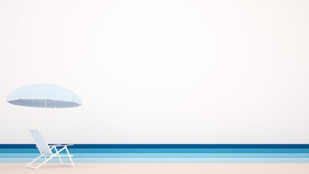 ビーチと海の景色にビーチパラソル付きビーチベッド