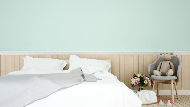 自宅の寝室と子供用スペース