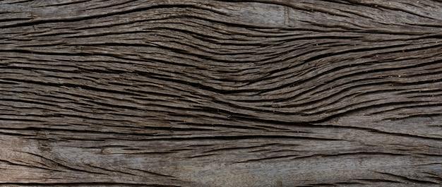 ウッドの背景テクスチャ、抽象的な自然の背景