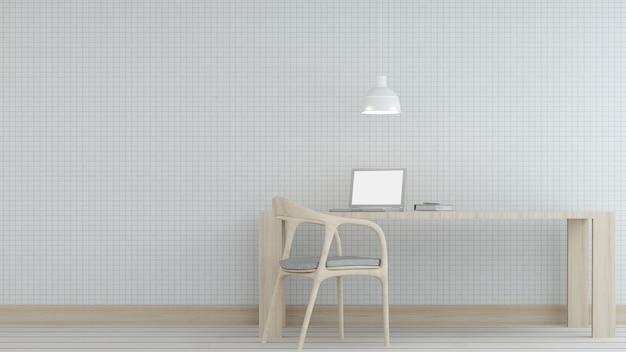 アパートの空きスペースインテリアミニマルと壁の装飾を空に -