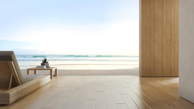 海の景色のテラスと青い空とモダンで豪華なビーチハウスのベッド