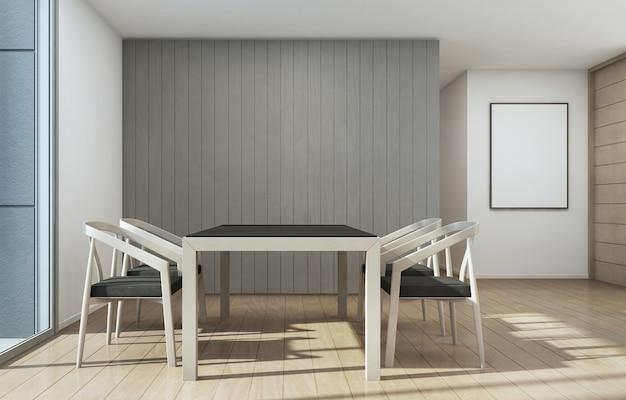 Встреча и столовая, дом с современным дизайном интерьера.