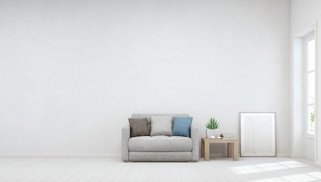 木製のコーヒーテーブルと空の白いコンクリートの壁と小さなソファの屋内植物