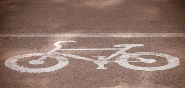 道路上の自転車道路標識