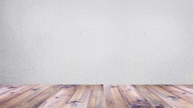 Белая бетонная стена