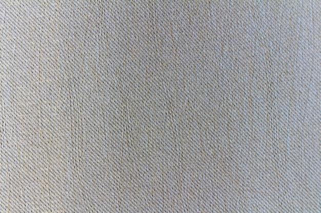 Жалюзи текстуры белого цвета. серебряный