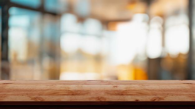 抽象的なモダンなリビングルームスタイルのインテリアの背景を持つ空の木製テーブル。
