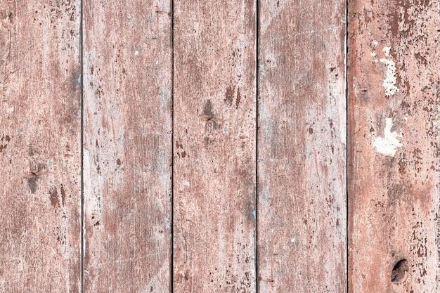 背景のための茶色の木の板厚のテクスチャ垂直方向。