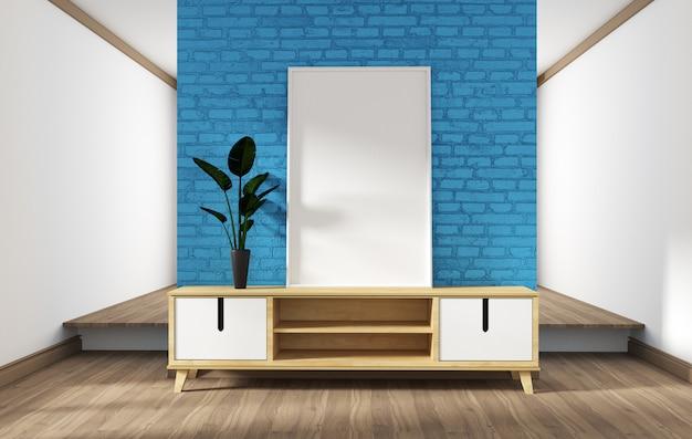 キャビネットデザイン、白い木の床で青いレンガの壁とモダンなリビングルーム。
