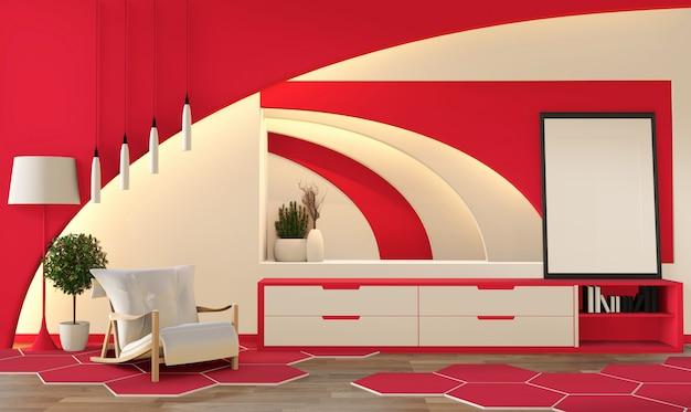 Современная гостиная в стиле дзен кораллового цвета.