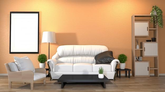 Современный интерьер дзен с диваном и зелеными растениями, лампа, японский стиль украшения на желтой стене