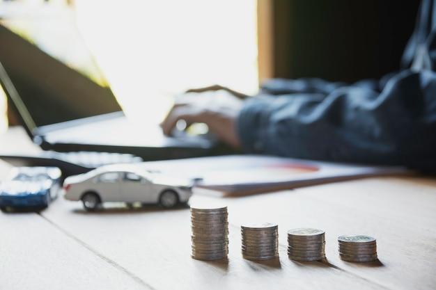 自動車保険と自動車サービス