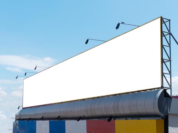 Большой рекламный щит на фоне неба,