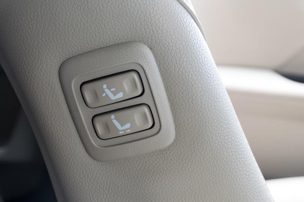 シートの位置を調整するためのボタン。