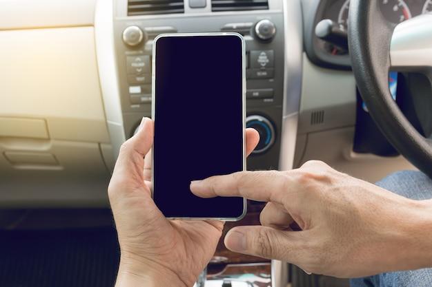 自動車を運転して携帯電話を使う人