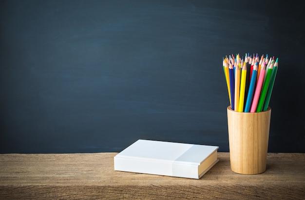 黒板の背景に学校への教育の概念