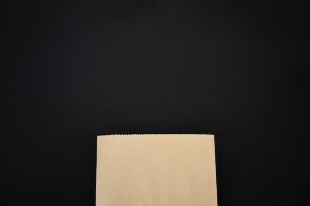 空白の茶色の紙のモックアップ