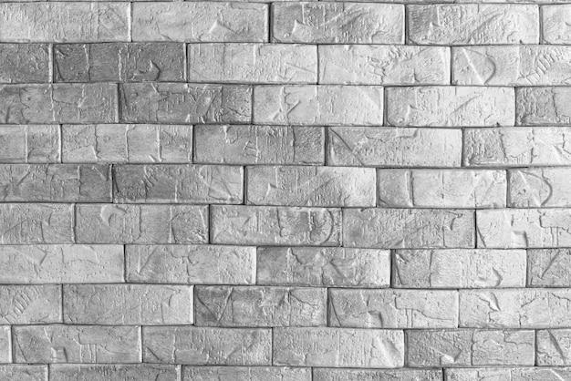 セメントコンクリート漆喰壁。レンガの壁の背景