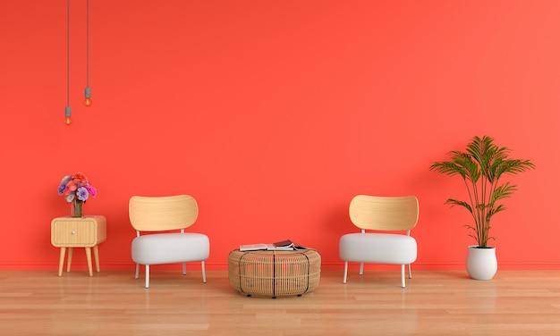 モックアップのためのリビングルームで白い椅子