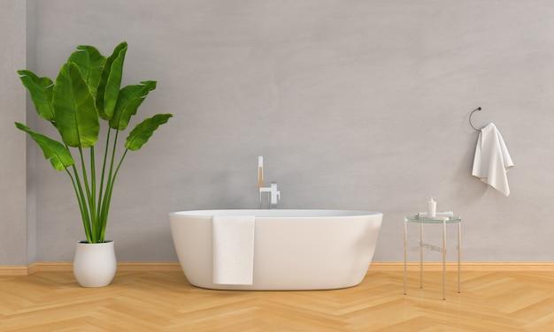 バスルームのインテリアバスタブ