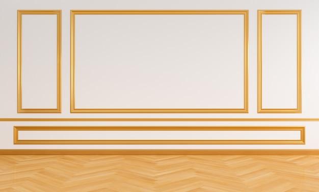 モックアップのための金色の成形と空の白い部屋のインテリア