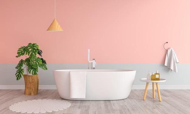 ピンクのバスルームのインテリアバスタブ