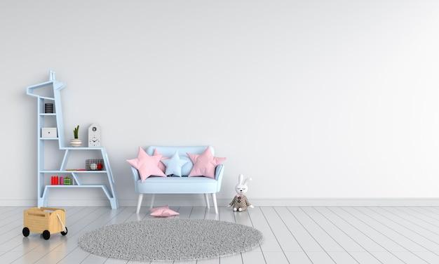 子供部屋に青いソファ