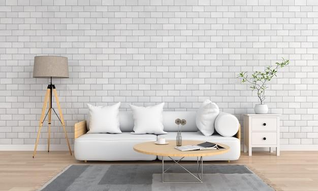 リビングルームの白いソファ