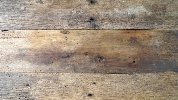 Старая текстура древесных досок