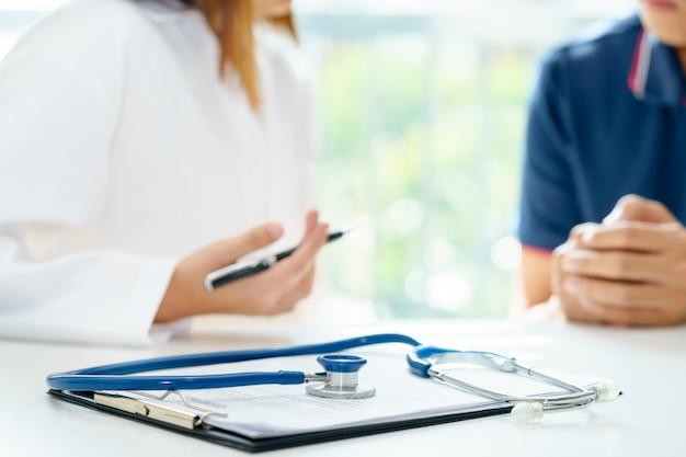 医者と患者プロファイル履歴フォーム上の聴診器