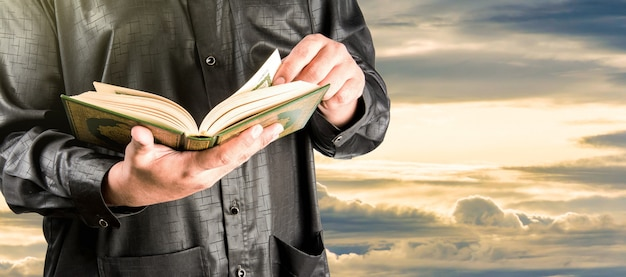コーラン、イスラム教徒の聖典