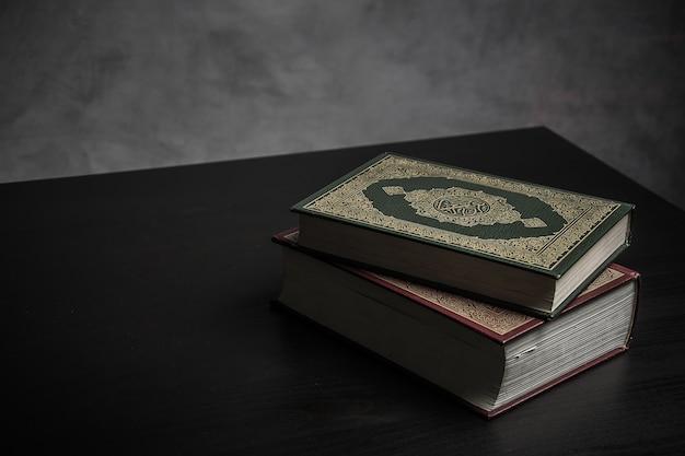 コーラン - テーブル上のイスラム教徒(すべてのイスラム教徒の公的アイテム)の聖なる本