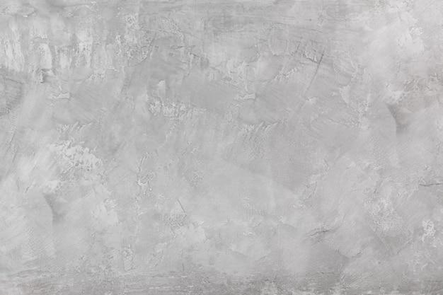 グランジコンクリート壁のテクスチャの背景