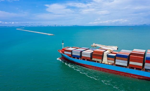 物流コンテナ貨物船積みおよび輸入輸出国際公海
