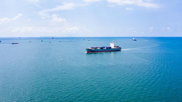 国際貨物の国際貨物輸送コンテナの出荷