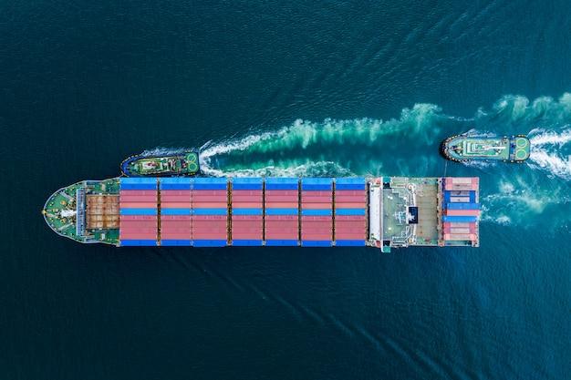 ビジネス船の貨物コンテナ