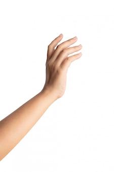 右手で何かをつかんで手を差し伸べる
