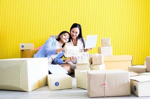 中小企業を始めるアジアの女性