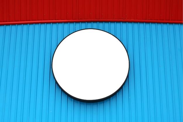Пустой знак круга на стене