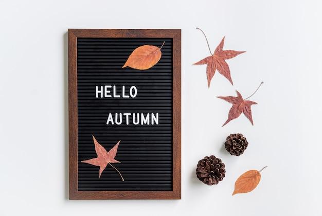 こんにちは、秋の紅葉と秋の言葉