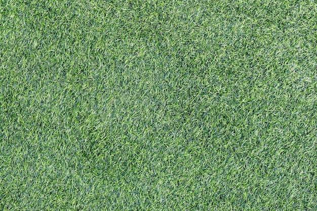 緑の芝生のテクスチャ背景サッカー場