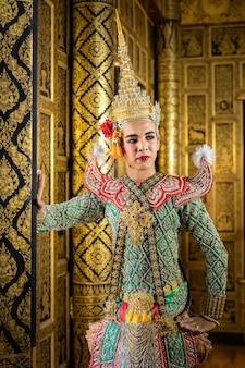 タイのパントマイムキャラクターラーマの役割で古代のタイ様式の家に立つ、黄金の美しさ